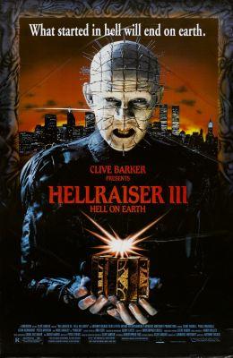 "Постер к фильму ""Восставший из ада 3: Ад на Земле"" /Hellraiser III: Hell on Earth/ (1992)"