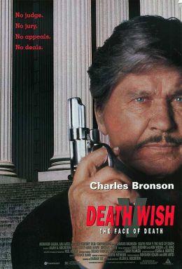 """Постер к фильму """"Жажда смерти 5: Обличье смерти"""" /Death Wish V: The Face of Death/ (1994)"""