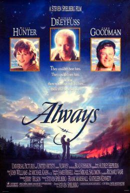 """Постер к фильму """"Всегда"""" /Always/ (1989)"""