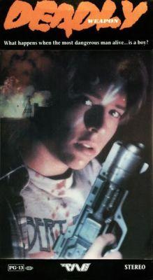 """Постер к фильму """"Таинственное оружие"""" /Deadly Weapon/ (1989)"""