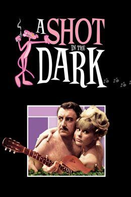 """Постер к фильму """"Выстрел в темноте"""" /A Shot in the Dark/ (1964)"""