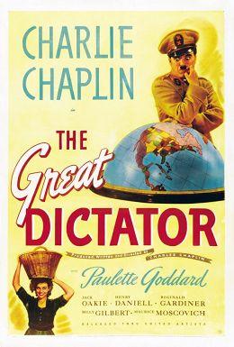 """Постер к фильму """"Великий диктатор"""" /The Great Dictator/ (1940)"""