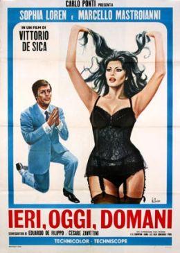 """Постер к фильму """"Вчера, сегодня, завтра"""" /Ieri, oggi, domani/ (1963)"""