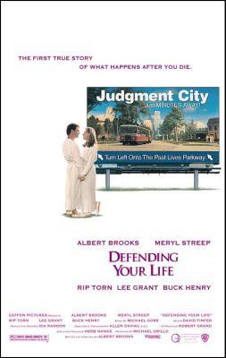"""Постер к фильму """"Защищая твою жизнь"""" /Defending Your Life/ (1991)"""