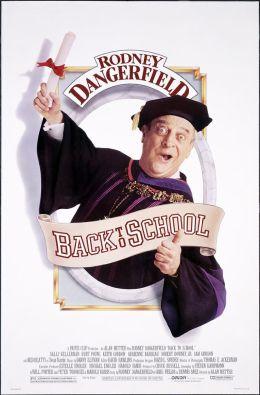 "Постер к фильму ""Назад в школу"" /Back to School/ (1986)"