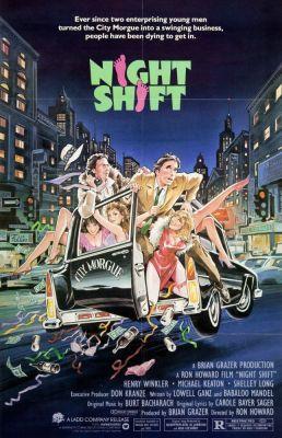 """Постер к фильму """"Ночная смена"""" /Night Shift/ (1982)"""
