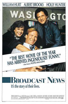 """Постер к фильму """"Теленовости"""" /Broadcast News/ (1987)"""