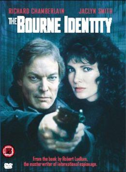 """Постер к фильму """"Идентификация Борна"""" /The Bourne Identity/ (1988)"""
