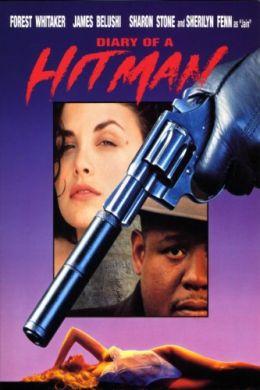"""Постер к фильму """"Дневник наемного убийцы"""" /Diary Of A Hitman/ (1991)"""