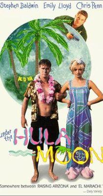"""Постер к фильму """"Под гавайской луной"""" /Unter dem Hula Mond/ (1995)"""