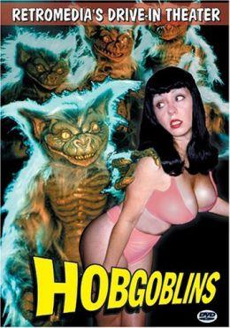 """Постер к фильму """"Хобогоблины"""" /Hobgoblins/ (1988)"""