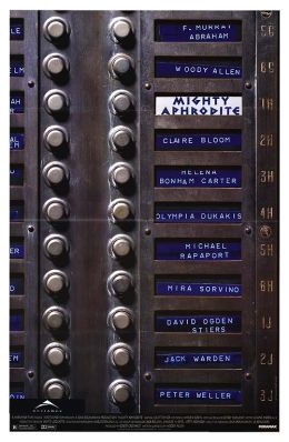 "Постер к фильму ""Великая Афродита"" /Mighty Aphrodite/ (1995)"
