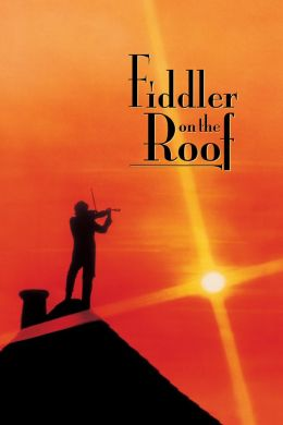 """Постер к фильму """"Скрипач на крыше"""" /Fiddler on the Roof/ (1971)"""