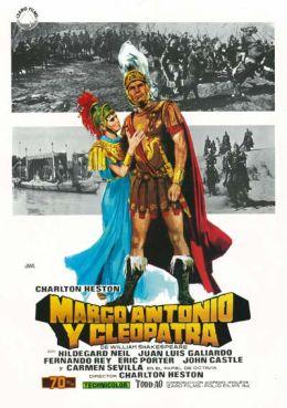 "Постер к фильму ""Антоний и Клеопатра"" /Antony and Cleopatra/ (1972)"