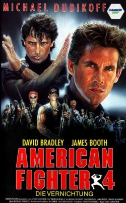 "Постер к фильму ""Американский ниндзя 4: Полное уничтожение"" /American Ninja 4: The Annihilation/ (1990)"