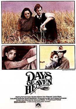 """Постер к фильму """"Дни жатвы"""" /Days of Heaven/ (1978)"""