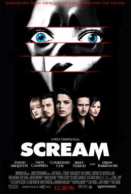 """Постер к фильму """"Крик"""" /Scream/ (1996)"""