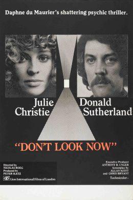 "Постер к фильму ""А теперь не смотри"" /Don't Look Now/ (1973)"