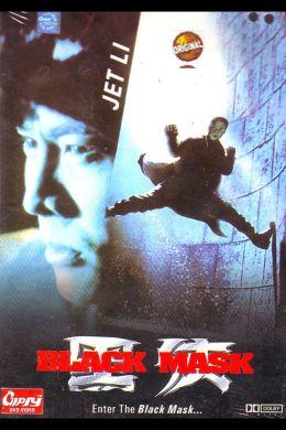 """Постер к фильму """"Черная маска"""" /Hak hap/ (1996)"""