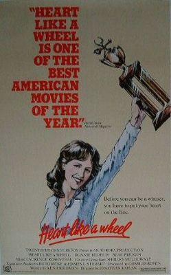"""Постер к фильму """"Сердце, как колесо"""" /Heart Like a Wheel/ (1983)"""
