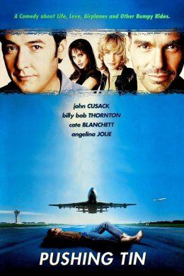 """Постер к фильму """"Управляя полетами"""" /Pushing Tin/ (1999)"""