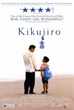 """Постер к фильму """"Кикуджиро"""" /Kikujiro no natsu/ (1999)"""
