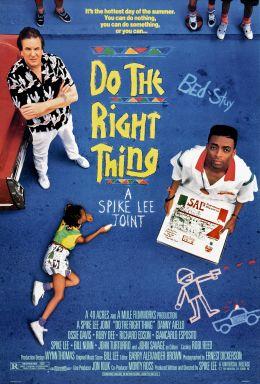 "Постер к фильму ""Делай как надо!"" /Do The Right Thing/ (1989)"