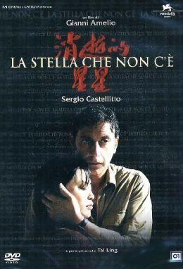 "Постер к фильму ""Потерянная звезда"" /La Stella che non c'e/ (2007)"