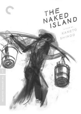 """Постер к фильму """"Голый остров"""" /Hadaka no shima/ (1960)"""