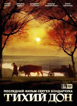"""Постер к фильму """"Тихий Дон"""" /Quiet Flows the Don/ (2006)"""