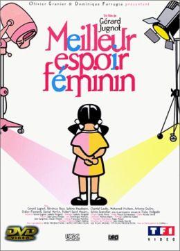 """Постер к фильму """"Мечта всех женщин"""" /Meilleur espoir feminin/ (2000)"""