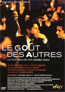 """Постер к фильму """"На чужой вкус"""" /Le Gout des autres/ (2000)"""