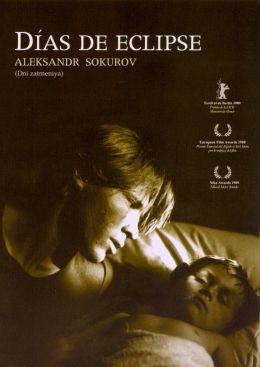 """Постер к фильму """"Дни затмения"""" (1988)"""