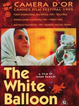 "Постер к фильму ""Белый шар"" /Badkonake sefid/ (1995)"