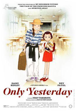 """Постер к фильму """"Только вчера"""" /Omohide poro poro/ (1991)"""