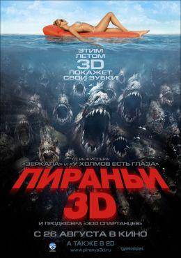 """Постер к фильму """"Пираньи 3D"""" /Piranha 3D/ (2010)"""