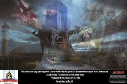 """Постер к фильму """"Война богов"""" /War of the Gods/ (2010)"""
