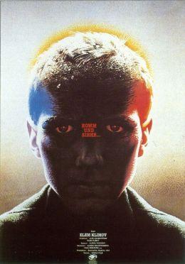 """Постер к фильму """"Иди и смотри"""" (1985)"""
