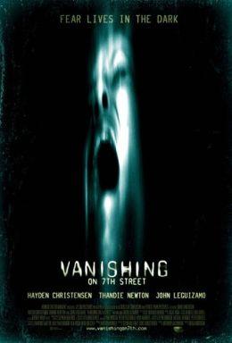 """Постер к фильму """"Исчезновение на 7-ой улице"""" /Vanishing on 7th Street/ (2010)"""