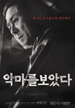 """Постер к фильму """"Я видел дьявола"""" /Akmareul boatda/ (2010)"""