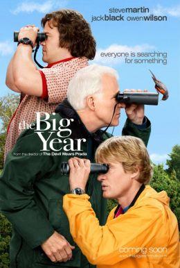 """Постер к фильму """"Большой год"""" /The Big Year/ (2011)"""
