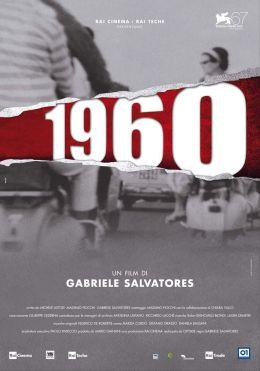 """Постер к фильму """"1960"""" /1960/ (2010)"""
