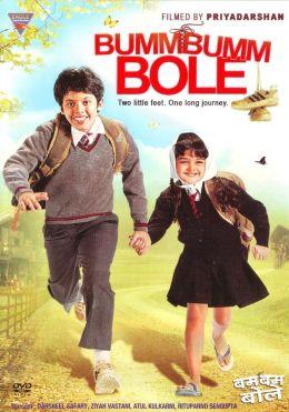 """Постер к фильму """"Бам-бам-боле"""" /Bumm Bumm Bole/ (2010)"""