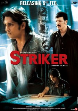 "Постер к фильму ""Борец"" /Striker/ (2010)"