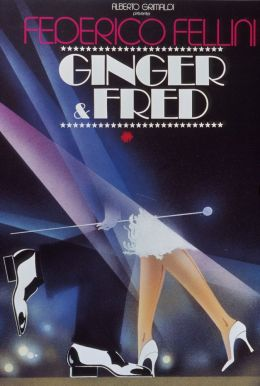 "Постер к фильму ""Джинджер и Фред"" /Ginger e Fred/ (1986)"