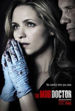"""Постер к фильму """"Доктор мафии"""" /Mob Doctor/ (2012)"""