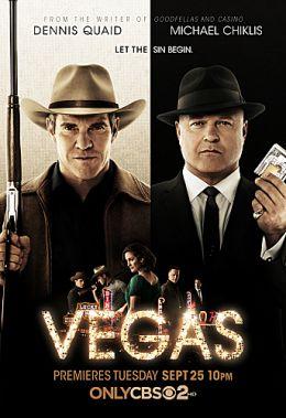 """Постер к фильму """"Вегас"""" /Vegas/ (2012)"""