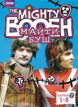 """Постер к фильму """"Майти Буш"""" /The Mighty Boosh/ (2003)"""