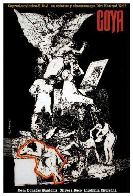 """Постер к фильму """"Гойя, или Тяжкий путь познания"""" /Goya - oder Der arge Weg der Erkenntnis/ (1971)"""