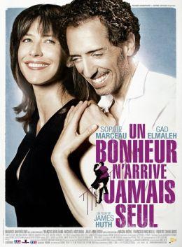 """Постер к фильму """"Любовь с препятствиями"""" /Un bonheur n'arrive jamais seul/ (2012)"""